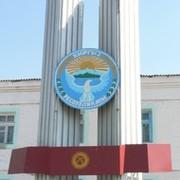 Кызыл-Кия и кызылкийцы группа в Моем Мире.