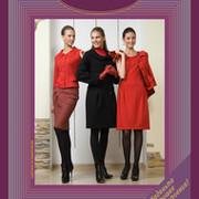 Исмари каталог женской одежды