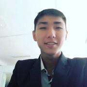 Пожаловаться на это видео!