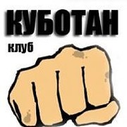 Роман И on My World.