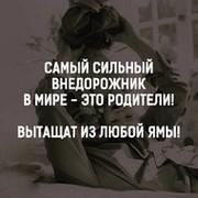 Жандос  Нургалиев  on My World.