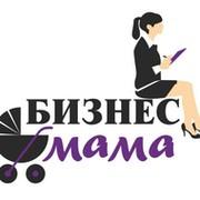 Проект Бизнес Мама  группа в Моем Мире.