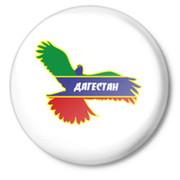 Дагестан сегодня группа в Моем Мире.