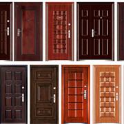 Двери в дом group on My World
