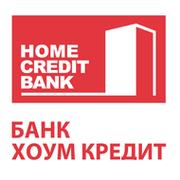 Банк Хоум Кредит Казахстан  группа в Моем Мире.