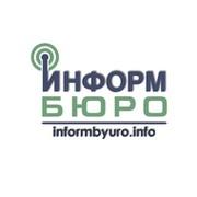 Информбюро | Новости группа в Моем Мире.