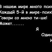 Иванова Юлия on My World.