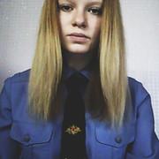 Александра Балашова. on My World.