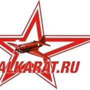Alkarat.Ru . on My World.