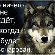 Бахши Гусейнов on My World.