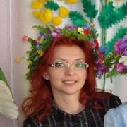 Алёна Медведева on My World.