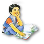 Детская  библиотека  в Моем Мире.