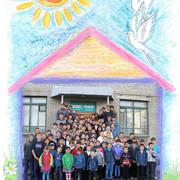 Школа для глухих детей СКО on My World.