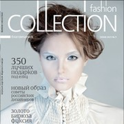 Fashion Collection on My World.