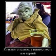 Игорь Федулов on My World.
