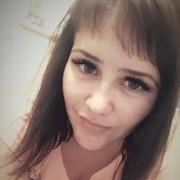 ира Рафикова on My World.