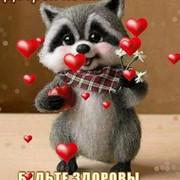 Ирина Максимова on My World.