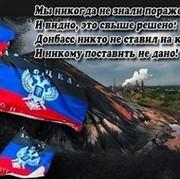 Иван  Сепаратюга on My World.