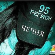 Картинки с надписью по чеченски