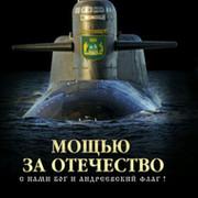 Олег Михайлович Прокопенко on My World.