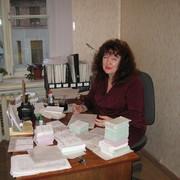 Ксения Маслакова on My World.