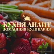 kuxnyaana.ru Кухня Анаит on My World.