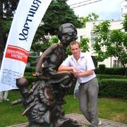 Сергей Кузовлев on My World.