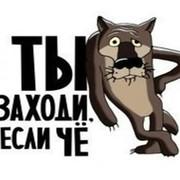 сергей Авченко on My World.