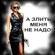 ~Оля~ ******* on My World.