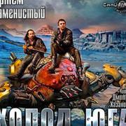 Александр  Мальцев on My World.