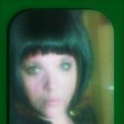 Нина Романова on My World.