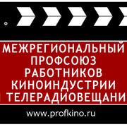 Профсоюз Кино on My World.