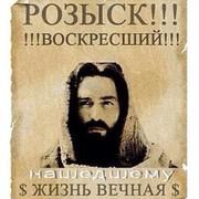 Борисовна** *** on My World.