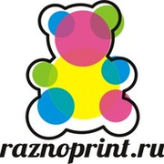 РазноPrint raznoprint.ru on My World.