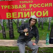 Serge Yelchin on My World.