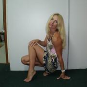 проститутка татьяна базарова