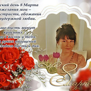 Ирина Танкова on My World.