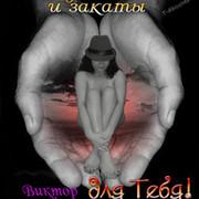 Таня Беляева on My World.