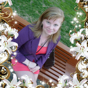 Вера Кобелева on My World.