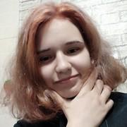 Валерия Рыбалкина on My World.